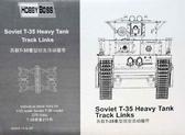 Пластиковые траки для советского танка T-35