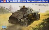 Бронеавтомобиль Sd.Kfz.221 Leichter Panzerspahwagen (1st Series)