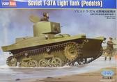 Советский легкий танк T-37A (Podolsk)