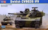 Шведская боевая машина пехоты CV9035 IFV