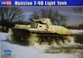 Советский легкий танк T-40 Hobby Boss 83825 основная фотография