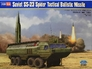 Советский оперативно-тактический ракетный комплекс SS-23