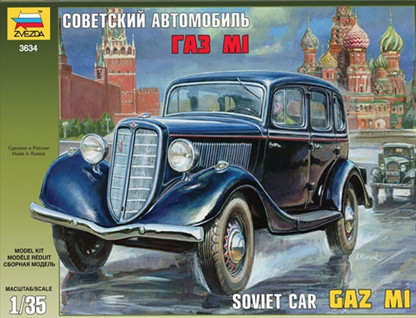Советский автомобиль ГАЗ М1 Звезда 3634