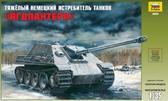 Тяжелый немецкий истребитель танков Ягдпантера