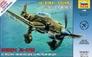Немецкий бомбардировщик Ju-87B2 Звезда 7306 основная фотография