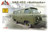 Автомобиль УАЗ-452 Буханка