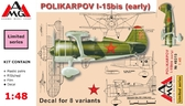Истребитель Поликарпов И-15 бис, ранний