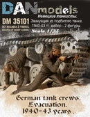 Немецкие танкисты. Эвакуация из подбитого танка. 1940-43 гг