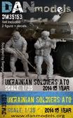 Фигуры: Украинские солдаты в АТО, 2014-15 Украина, набор 4 от DAN models