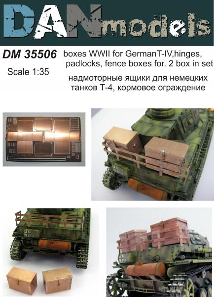 Надмоторные ящики для немецких танков Т-4,петли, навесные замки, кормовое ограждение DAN models 35506