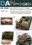 Надмоторные ящики для немецких танков Т-4,петли, навесные замки, кормовое ограждение DAN models 35506 основная фотография