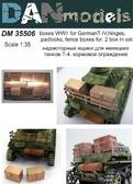 Надмоторные ящики для немецких танков Т-4,петли, навесные замки, кормовое ограждение