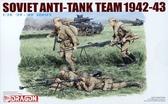 Расчет противотанкового ружья 1942-43