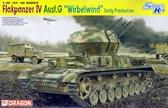 Танк Flakpanzer IV Ausf. G Wirbelwind