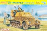 Полугусеничный тягач Sd. Kfz. 7/1 2cm Flakvierling 38w от Dragon