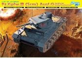 Танк Pz.Kpfw.III (5cm) Ausf. G (ранняя версия)