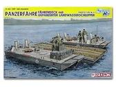 Немецкий транспортный тягач-амфибия Panzerfahre