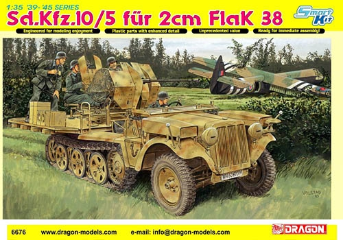 Полугусеничный тягач Sd.Kfz.10/5 с 20-мм зенитной пушкой Flak 38 Dragon 6676