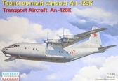 Транспортный самолет Ан-12БК ВВС