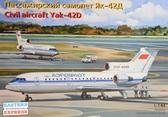 Пассажирский самолет Як-42Д Аэрофлот