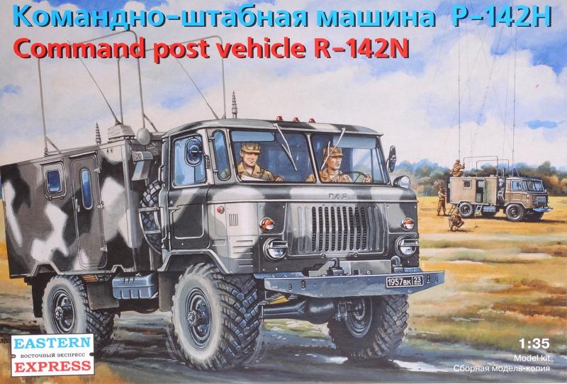 Командно-штабная машина Р-142Н Eastern Express 35137