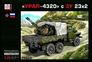 Грузовик Урал-4320 с 23 мм пушкой ЗУ-23-2 Gran 72522 основная фотография