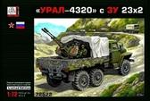 Грузовик Урал-4320 с 23 мм пушкой ЗУ-23-2