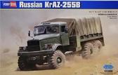 Советский грузовик КрАЗ-255Б