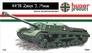 Самоходная артиллерийская установка 44M Hunor Product 72014 основная фотография