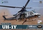 Вертолет UH-1Y