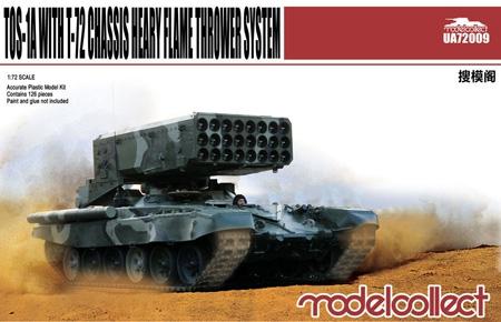Тяжелая огнеметная система TOС-1A «Солнцепек» на базе T-72 Model Collect 72009