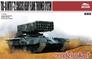 Тяжелая огнеметная система TOС-1A «Солнцепек» на базе T-72 Model Collect 72009 основная фотография