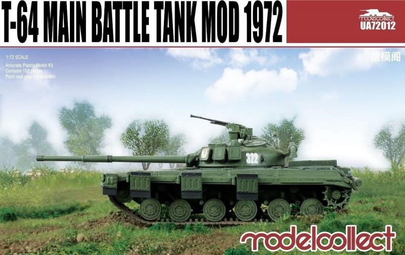 Танк T-64 мод. 1972 Model Collect 72012