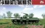 Танк T-64 мод. 1972 Model Collect 72012 основная фотография