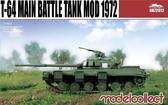 Танк T-64 мод. 1972