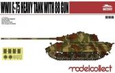 Немецкий тяжелый танк E-75 с 88 мм пушкой