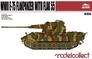 Немецкий тяжелый танк E-75 с пушкой FLAK 55 Model Collect 72019 основная фотография
