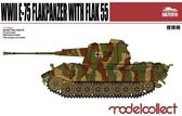 Немецкий тяжелый танк E-75 с пушкой FLAK 55