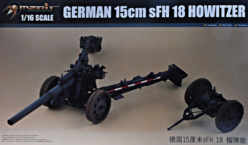 Немецкая 150 мм гаубица sFH 18 Merit 61603