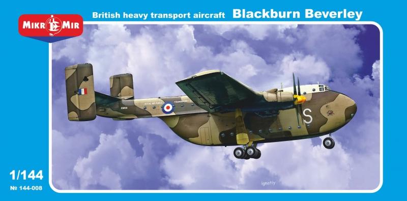 Транспортный самолет