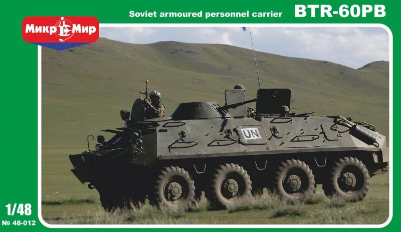 Советский БТР-60ПБ Micro-Mir 48012