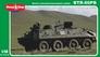 Советский БТР-60ПБ Micro-Mir 48012 основная фотография