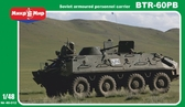 Советский БТР-60ПБ