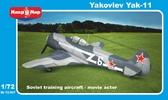 Советский учебно-тренировочный истребитель Яковлев Як-11