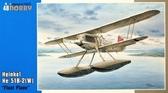 Самолет  Heinkel He 51B-2(W)