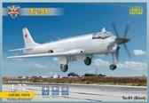 Советский морской бомбардировщик Туполев Ту-91