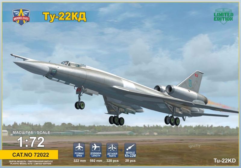 Советский бомбардировщик Туполев Ту-22 КД