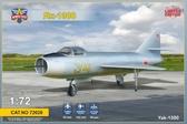 Советский самолет Яковлев-1000