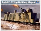 Советский артиллерийский вагон PL-37
