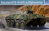 БТР-70 APC в Афганистане